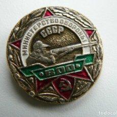 Militaria: URSS INSIGNIA DE ASOCIACIÓN DE CAZADORES DE MINISTERIO DE DEFENSA. Lote 199171331
