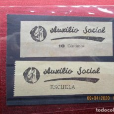 Militaria: AUXILIO SOCIAL. ESCUELA. VALE S/N. Y AUXILIO SOCIAL. 10 CENTIMOS. VALE Nº 2400.. Lote 199592528