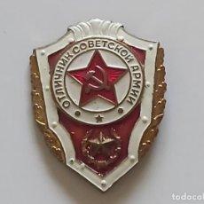 Militaria: INSIGNIA ARMADA SOVIETICA. URSS.. Lote 200142173
