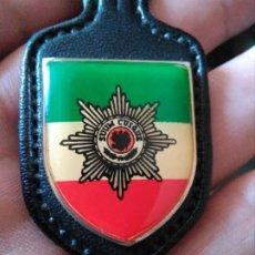 Militaria: INSIGNIA PEPITO MILITAR EJERCITO IDENTIFICAR LEMA HA CADA UNO LO SUYO. Lote 202862486