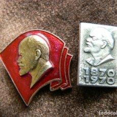 Militaria: URSS LOTE DE 2 INSIGNIAS LENIN. Lote 204479120