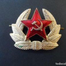 Militaria: EMBLEMA DE GORRA DE MILITAR EJERCITO SOVIETICO. URSS. SIGLO XX. Lote 204516248
