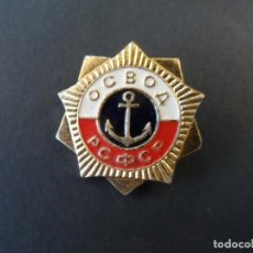 Militaria: INSIGNIA DE SOLAPA ОСВОД РСФС - РOSVOD RSFSR. SOCIEDAD DE SALVACION MARITIMA. URSS. SIGLO XX. Lote 206223793