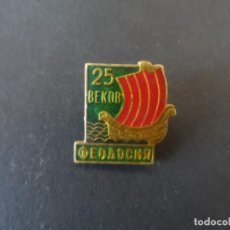 Militaria: INSIGNIA DE SOLAPA CIUDAD 25 ВЕКОВ ФЕОДОСИЯ - 25 SIGLOS FUNDACION DE FEDOSIA. CIUDADES DE LA URSS.. Lote 206259928