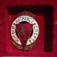 Militaria: INSIGNIA SOVIÉTICA DEPORTE. Lote 208682936