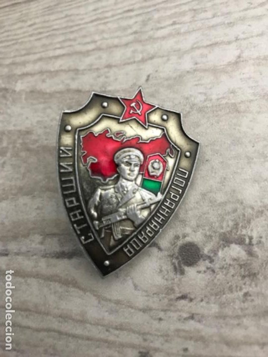 INSIGNIA MILITAR SOVIETICA #3 (Militar - Insignias Militares Extranjeras y Pins)