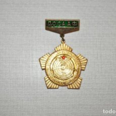 Militaria: INSIGNIA SOVIETICA .TORNEOS REPUBLICANOS DOSAF 1.URSS. Lote 209294265
