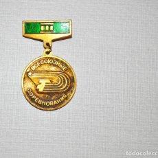 Militaria: INSIGNIA SOVIETICA.TORNEOS SOVIETICAS.URSS. Lote 209295135