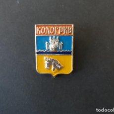 Militaria: INSIGNIA DE SOLAPA CIUDAD КОЛОГРИВ - KOLOGRIV. CIUDADES DE LA URSS. SIGLO XX. Lote 209829160
