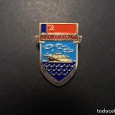 Militaria: INSIGNIA DE SOLAPA CIUDAD КАЛИНИНГРАД - KALININGRADO. CIUDADES DE LA URSS. SIGLO XX. Lote 210025851
