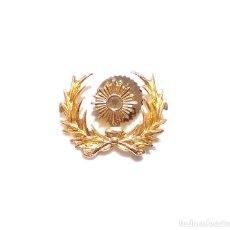 Militaria: DISTINTIVO DE INTENDENCIA. 2,4 CM DE ANCHO. Lote 212301558