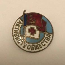 Militaria: ANTIGUA INSIGNIA AGUJA ESMALTADA PIN CRUZ ROJA ANTIGUA UNION SOVIETICA. Lote 213016285