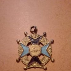 Militaria: ANTIGUA MEDALLA AL MERITO. Lote 214408565