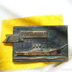 Militaria: INSIGNIA SOVIÉTICA.. Lote 215318917