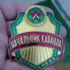 Militaria: URSS PLACA DE POLICIA - UNION SOVIETICA. Lote 215848163
