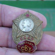Militaria: URSS INSIGNIA ESCUELA MILITAR SUVOROV LENINGRADO - UNION SOVIETICA. Lote 215849115
