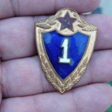 Militaria: URSS INSIGNIA DISTINCION DEL EJERCITO 1ª CLASE - UNION SOVIETICA. Lote 215849291