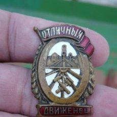 Militaria: URSS INSIGNIA CONTROLADOR DE TRAFICO AÑOS 50 - UNION SOVIETICA. Lote 215895838