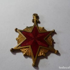 Militaria: MAGNIFICA ANTIGUA MEDALLA DEL VITNAM. Lote 216018762