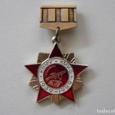 Militaria: URSS INSIGNIA DE 50 AÑOS DE ACADEMIA MILITAR DE MEDICINA. Lote 216515598