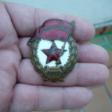 Militaria: URSS EMBLEMA DE LA GUARDIA - MODELO DE II GUERRA - UNION SOVIETICA. Lote 216635070