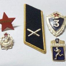 Militaria: LOTE DE INSIGNIAS RUSAS. Lote 216776607