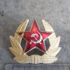 Militaria: ANTIGUA INSIGNIA MILITAR UNION SOVIETICA. VER FOTOS. Lote 216934623
