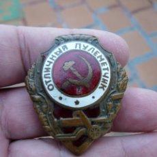 Militaria: URSS EMBLEMA EXCELENTE EN AMETRALLADORAS - II GUERRA - UNION SOVIETICA. Lote 216941507