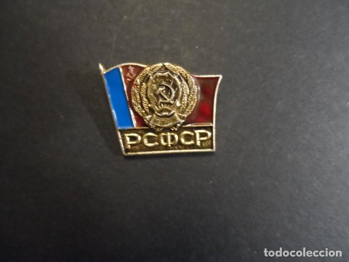INSIGNIA RSFSR REPUBLICA SOCIALISTA FEDERATIVA SOVIETICA DE RUSIA. URSS. SIGLO XX (Militar - Insignias Militares Extranjeras y Pins)