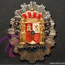 Militaria: ANTIGUA PLACA DE POLICIA LOCAL. Lote 217650681