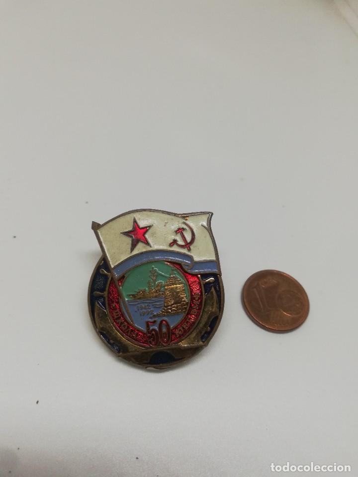 INSIGNIA ARMADA RUSA/SOVIÉTICA ESMALTADA (Militar - Insignias Militares Internacionales y Pins)