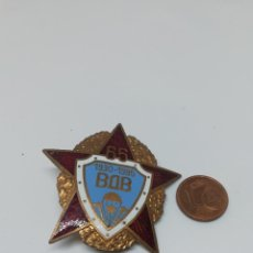 Militaria: INSIGNIA ARMADA RUSA/SOVIÉTICA PARACAIDISTAS ESMALTADA. Lote 217697086