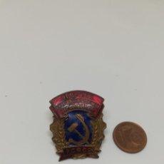 Militaria: INSIGNIA RUSA/SOVIÉTICA. Lote 217698380