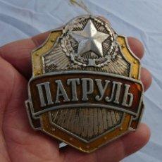 Militaria: ANTIGUA PLACA POLICIA UNION SOVIETICA NUMERADA. Lote 221361633