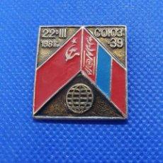 Militaria: INSIGNIA LA URSS SOYUZ 39. MONGOLIA 22 MARZO 1981. Lote 221776706