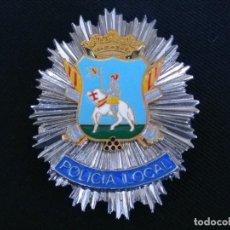 Militaria: PLACA DE PECHO DE LA POLICIA LOCAL DE EJEA DE LOS CABALLEROS (ZARAGOZA).. Lote 221947783