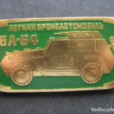 Militaria: PIN, INSIGNIA TANQUE RUSO SOVIETICO 6A-64. Lote 222131732