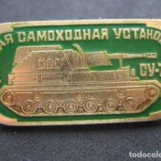 Militaria: PIN, INSIGNIA TANQUE RUSO SOVIETICO CY-76. Lote 222131811