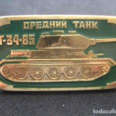 Militaria: PIN, INSIGNIA TANQUE RUSO SOVIETICO T-34-85. Lote 222131915