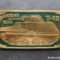 Militaria: PIN, INSIGNIA TANQUE RUSO SOVIETICO T-40. Lote 222132078