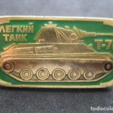 Militaria: PIN, INSIGNIA TANQUE RUSO SOVIETICO T-70. Lote 222132126