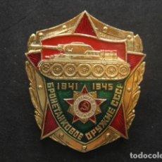 Militaria: PIN, INSIGNIA TANQUE RUSO SOVIETICO 1941-1945. Lote 222132261