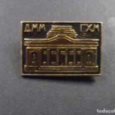 Militaria: INSIGNIA MUSEO ESTATAL DE ARTE DMM GKHM EN MINSK. URSS. SIGLO XX. Lote 222412730
