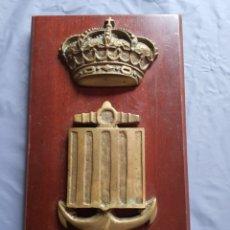 Militaria: METOPA DE GRANDES. MARINA ESPAÑOLA. Lote 223436285