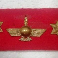 Militaria: GALLETA OFICIAL ARTILERIA ANTIAÉREA, GUERRA CIVIL. Lote 226411051