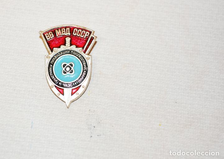 INSIGNIA PIN SOVIETICA.CHERNOBIL .POLICIA 1986 A.URSS (Militar - Insignias Militares Internacionales y Pins)