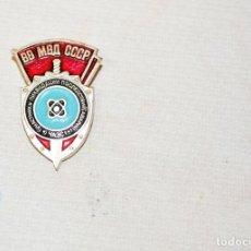 Militaria: INSIGNIA PIN SOVIETICA.CHERNOBIL .POLICIA 1986 A.URSS. Lote 230234410
