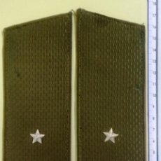 Militaria: HOMBRERAS RUSAS. Lote 230768315