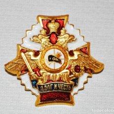 Militaria: INSIGNIA RUSA,ВEBER Y HONR,RUSIA. Lote 232493100