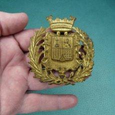 Militaria: ANTIGUA CHAPA DE ROS - SEGUNDA REPUBLICA PLACA. Lote 233993730